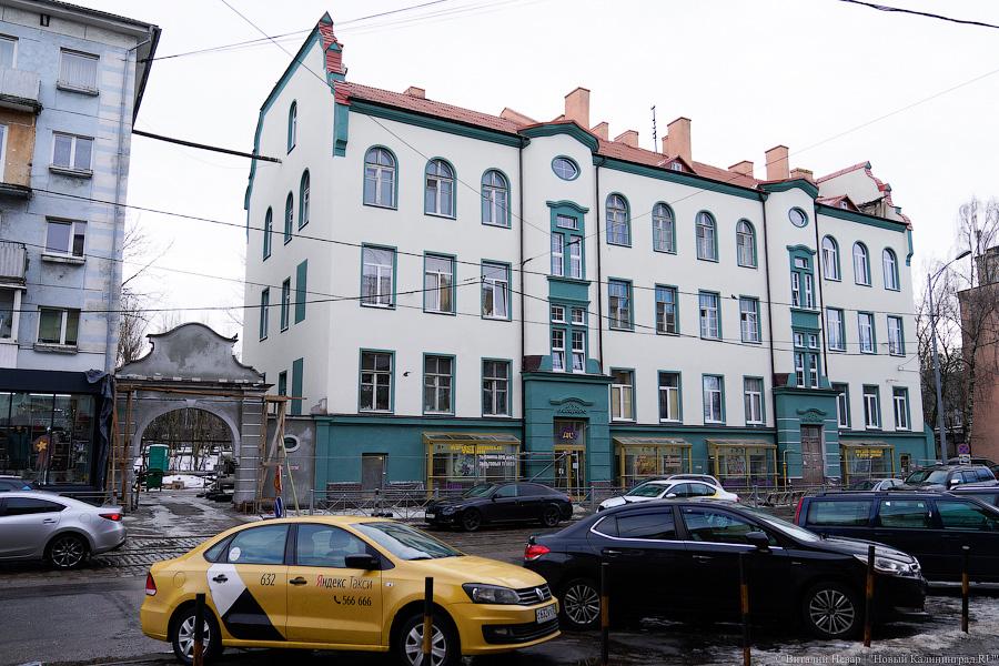 Russian Towns, Cities / Urban Development - Page 6 Dac30aadb073182985cf92445d6e28d1